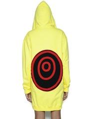 Casaco tricotado comprido Amarelo c/ capucho